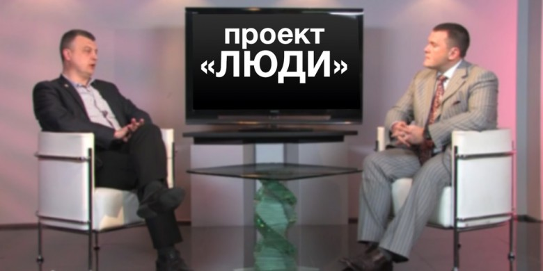 "Проект Роса-ТВ ""Люди"""