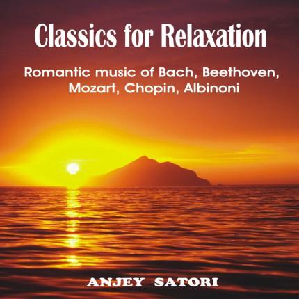 Музыкальный альбом Classics for Relaxation