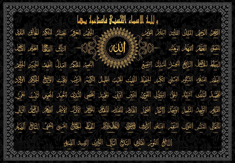 значение имени халид для мальчика