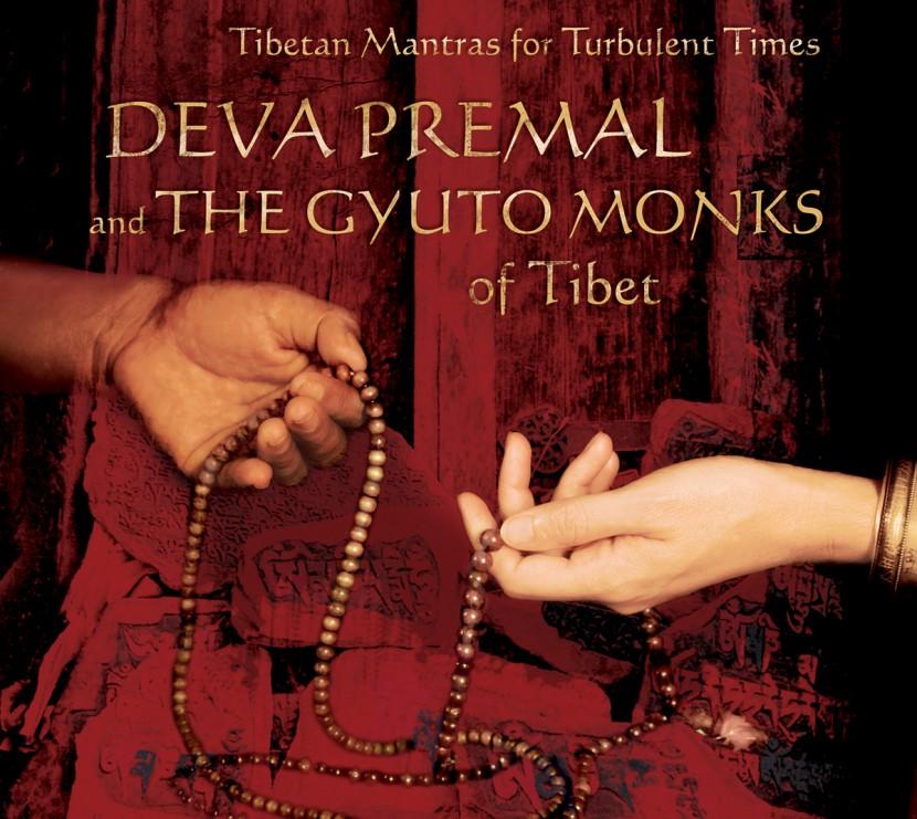 Музыкальный альбом Tibetan Mantras