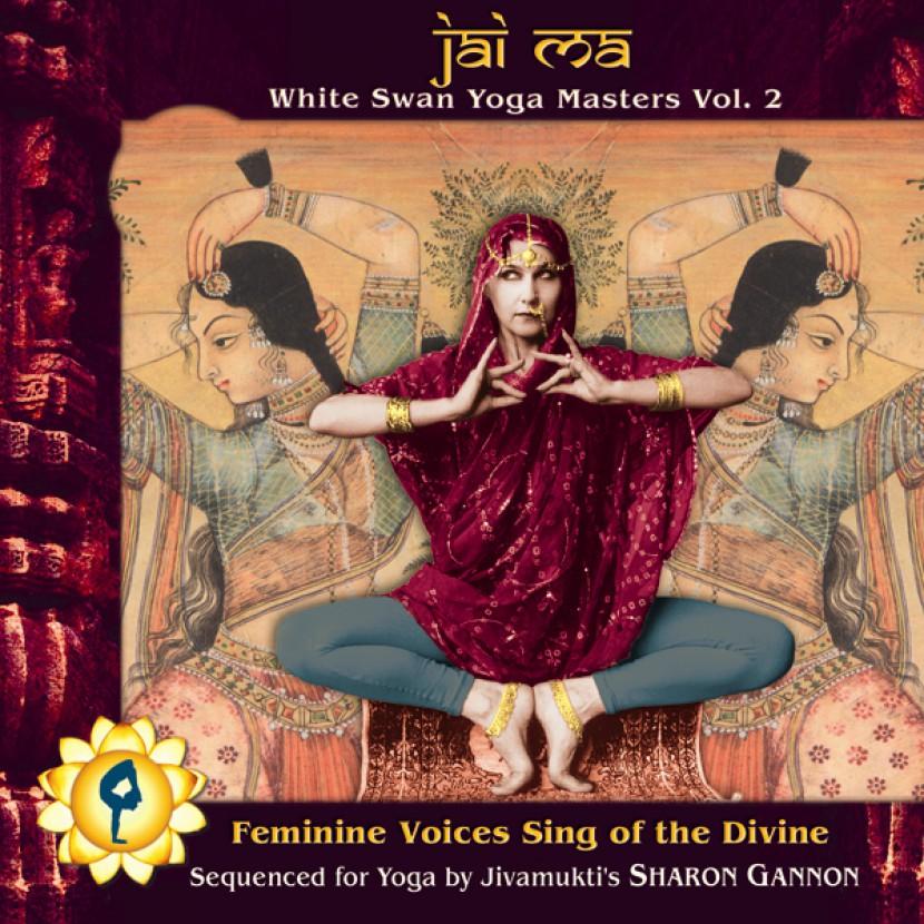 Музыкальный альбом White Swan Records «Jai Ma»