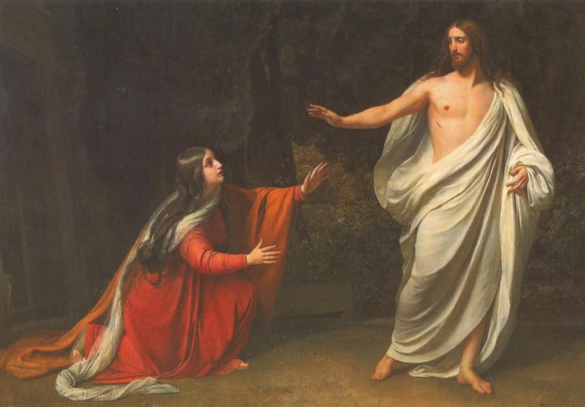 Интимные отношения с Богом