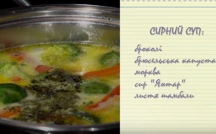 Сырный суп и вегетарианский паштет