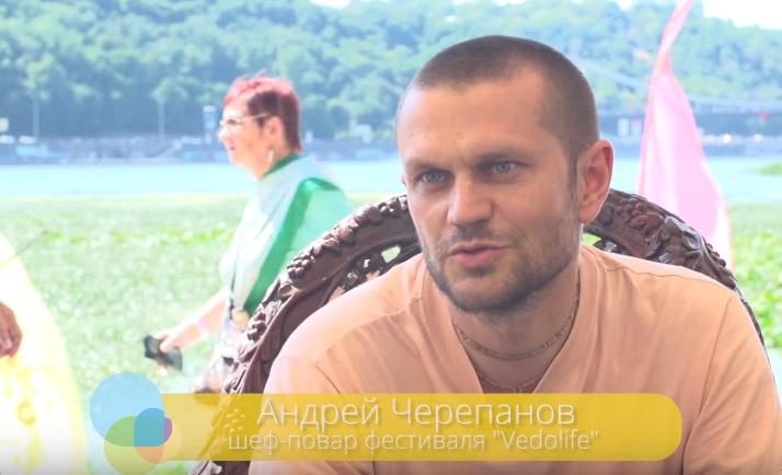 «Люди»: ведический повар Андрей Черепанов