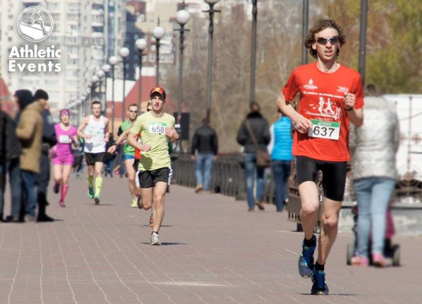 Athletic Events: как уследить за беговыми событиями