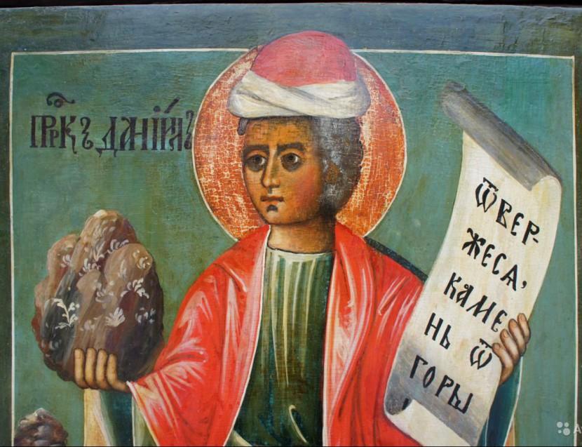 Дієта зі Старого заповіту