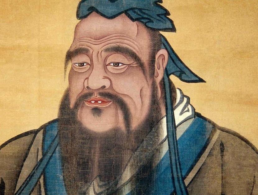 День народження Конфуція