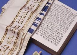 Иудаизм. Кратко.