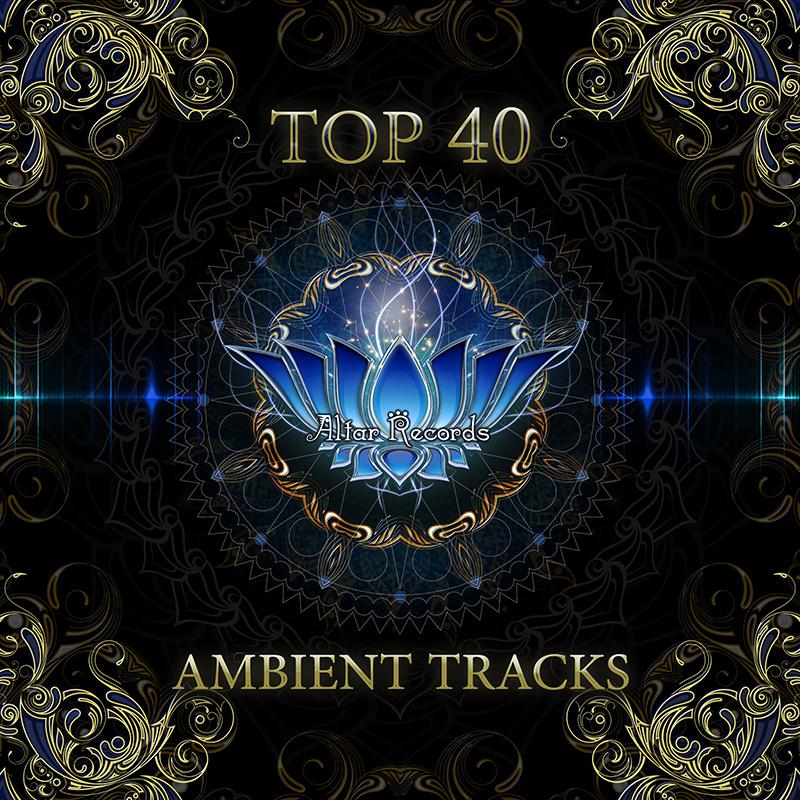 Музыкальный альбом Altar Records «Top 40 ambient tracks»