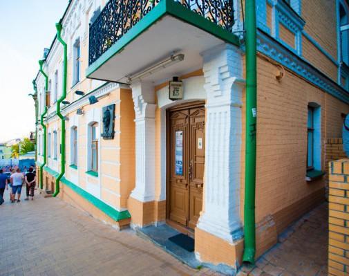 Мистический Киев: странные истории и места, где сбываются желания