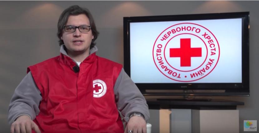 Товариство Червоного Хреста України: Правова Інформація