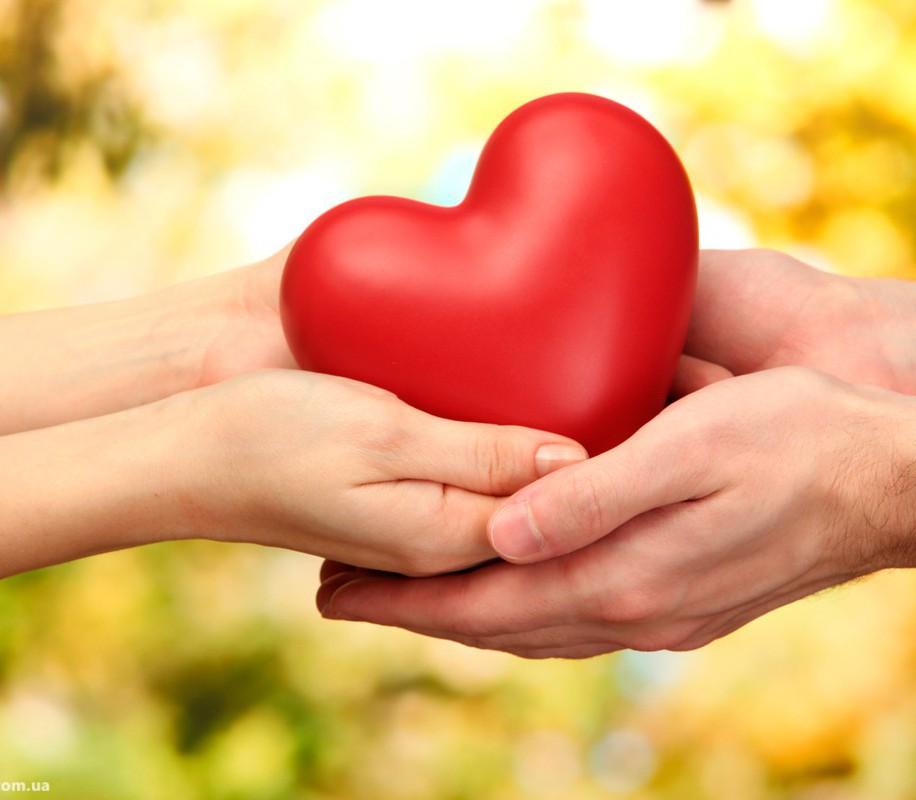 Как сохранить свою любовь навсегда
