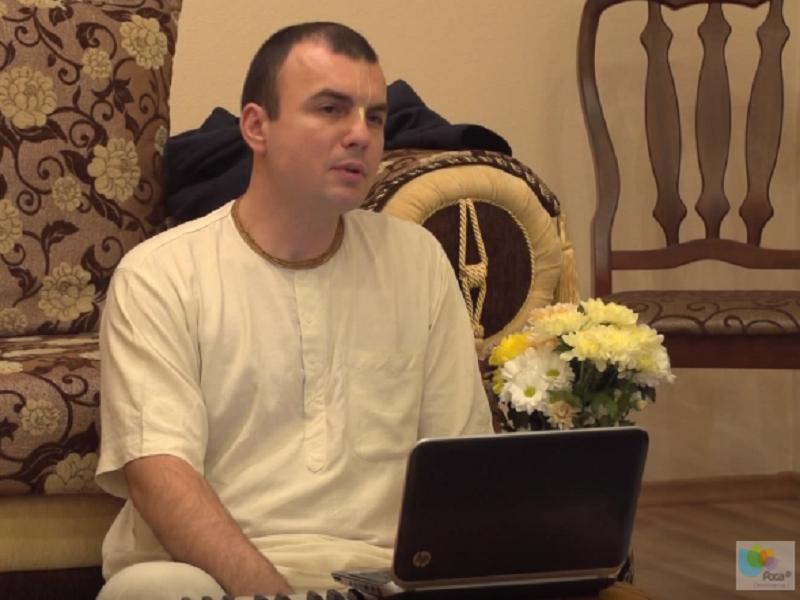 Радха Говинда — лекция (часть 3)