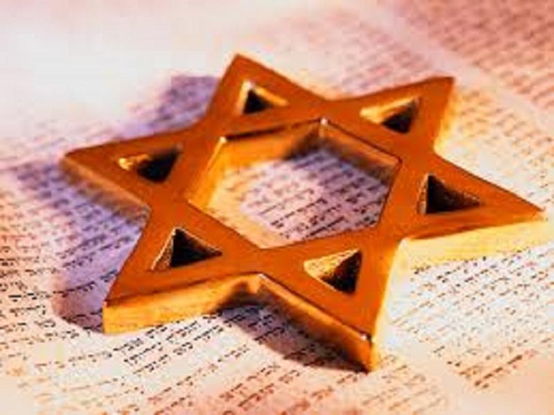 Человек перед Богом. Иудаизм