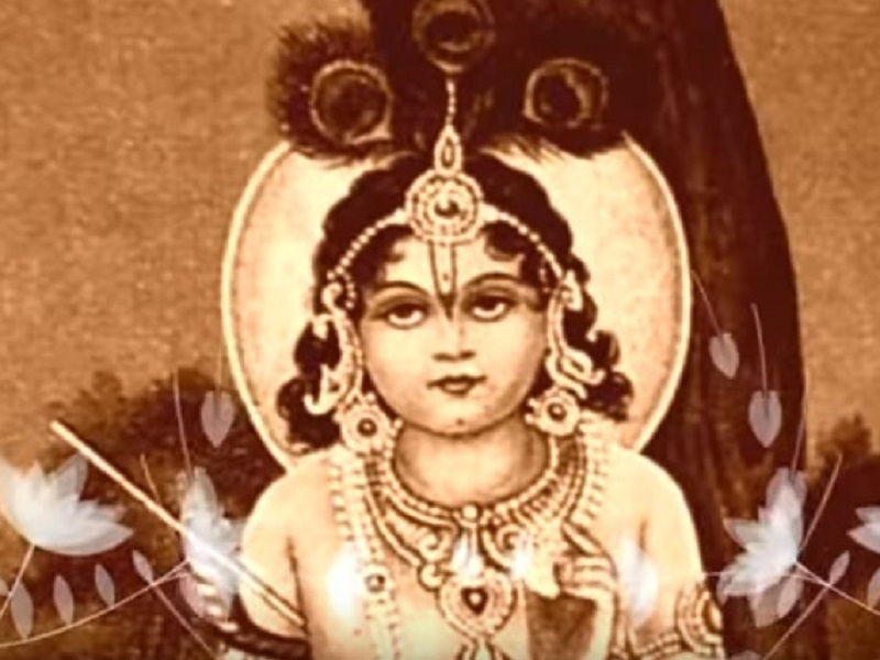 Нитьянанда Прабху