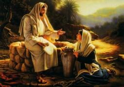 Первым это сказал Христос Иисус: