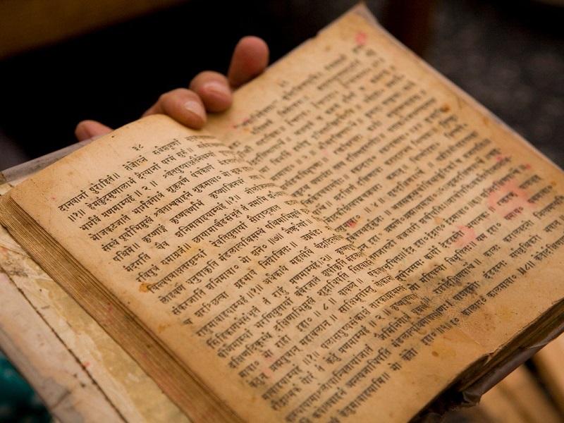 10 слов на санскрите, которые должен знать каждый начинающий заниматься йогой