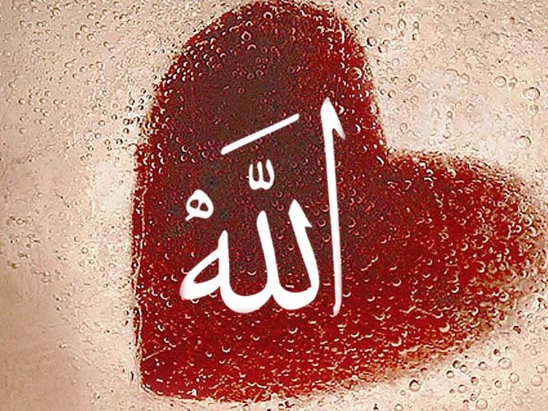 Аллах обладает личностными взаимоотношениями