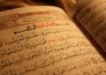 Научные феномены Корана. Создание вселенной