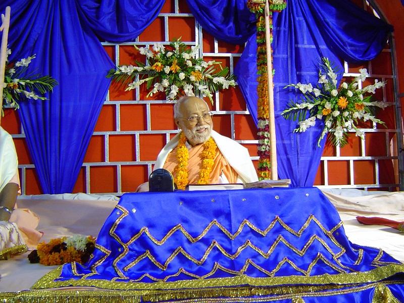 Лилы Шри Шримад Бхакти Валлабхи Тиртхи Госвами Махараджa