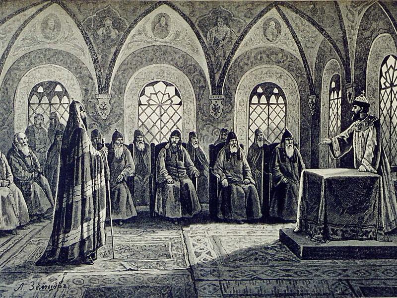 Реформы патриарха Никона и история старообрядчества