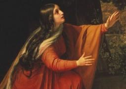 Секреты Марии Магдалины