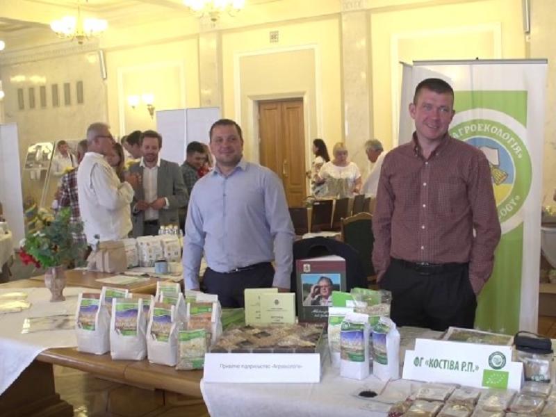 Виставка органічної продукції «Organic made in Ukraine»