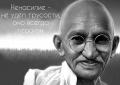 30 величайших цитат всех веков