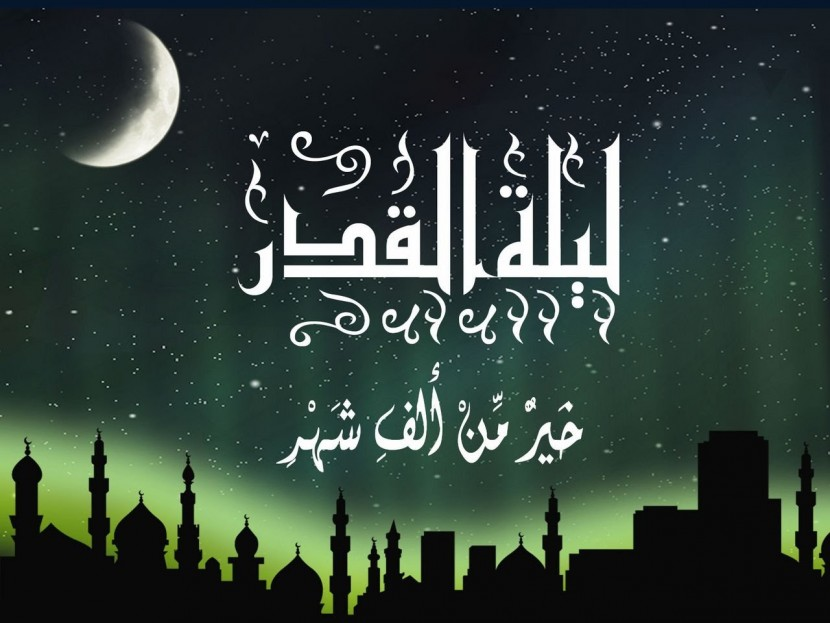 Лейлят-аль-Кадр (Ночь могущества, Ночь предопределения)