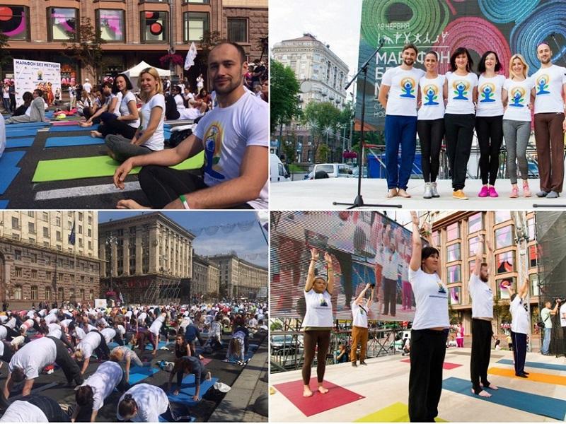 Международный День Йоги 2017 в Киеве