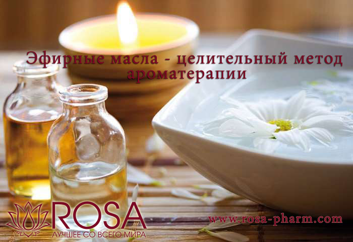 chudodejstvennye-efirnye-masla-prigolovnyh-bolyah-pereutomlenii-i-stresse-1
