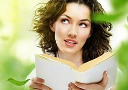 Растения, которые улучшат вашу память