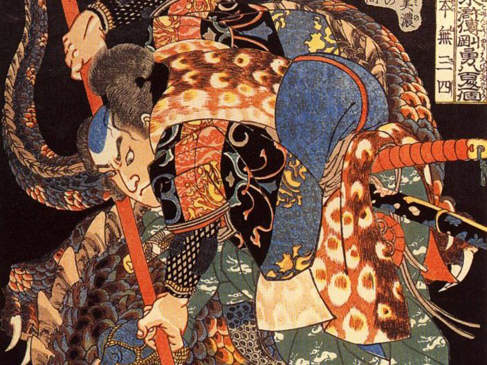 21 пункт из завещания «Единственный верный Путь» японского самурая Миямото Мусаси