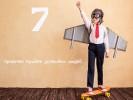 7 привычек крайне успешных людей