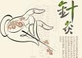 Яншен: Китайское Искусство Не Болеть И Долго Не Стареть