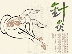 acupuncturedrdu