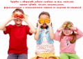 Здоровье детей – Аюрведа