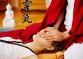 Рэйки – японская медицина, ступени, принципы
