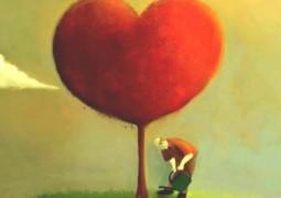 Любовь, которой дорожат, подкармливают каждый день