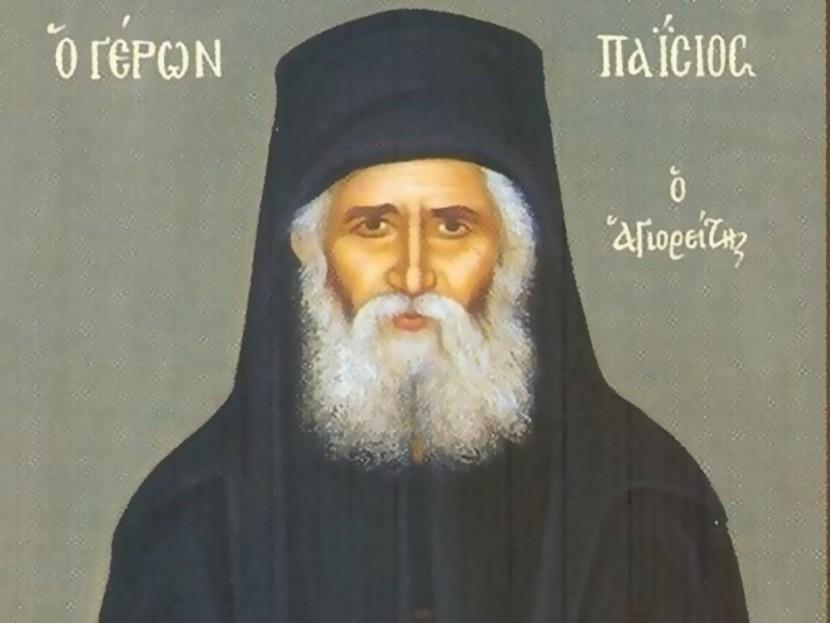 12 поучений преподобного Паисия Святогорца о помыслах