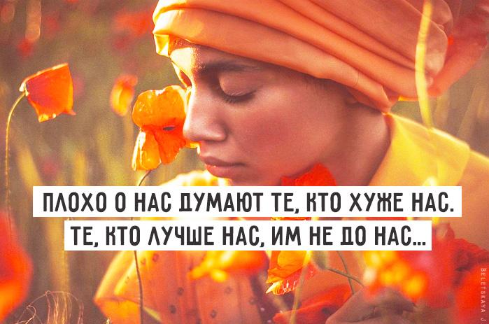 hayam-3