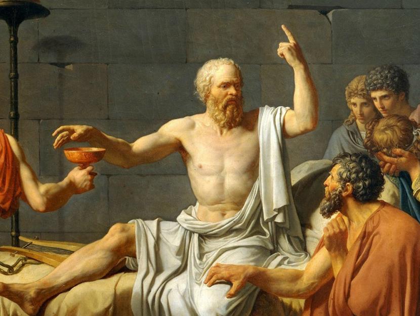 Сократ — сознательное всегда хорошо