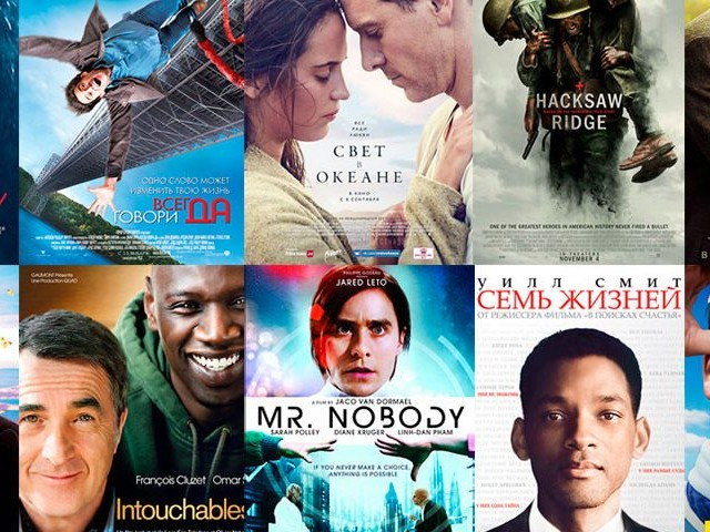 70 лучших фильмов-откровений